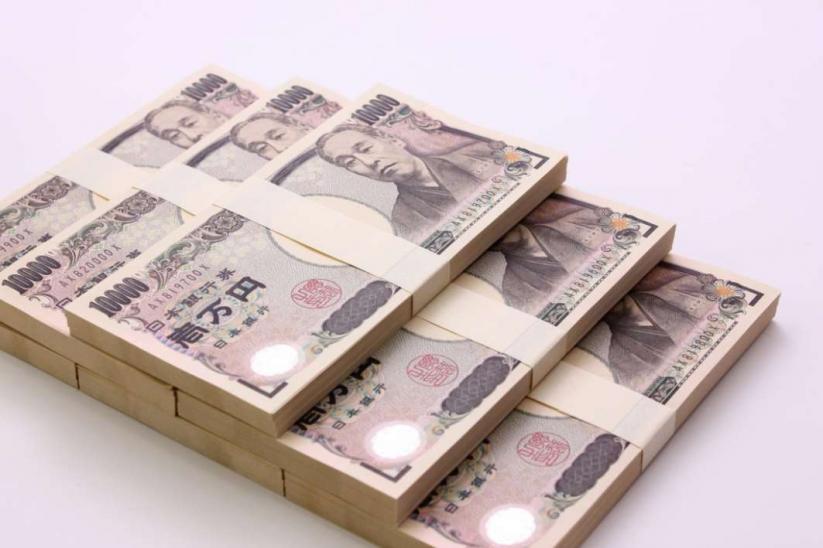 預金 高 金利 定期